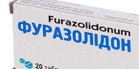 От чего помогает Фуразолидон