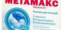 От чего помогает Метамакс