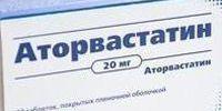 От чего помогает Аторвастатин