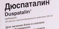 От чего помогает Дюспаталин