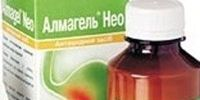 Чем лечить гастрит желудка: лекарственные и народные средства