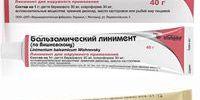 От чего помогает мазь Вишневского: инструкция по применению