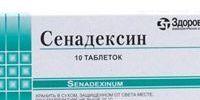 От чего помогает Сенадексин