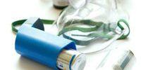 Чем лечить бронхиальную астму?