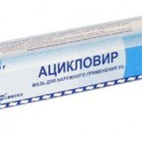 От чего помогает препарат Ацикловир
