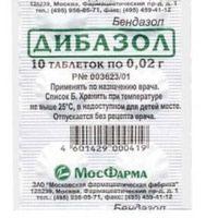 От чего помогает препарат Дибазол