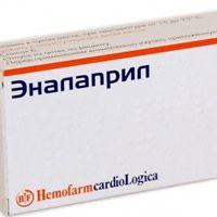 От чего помогают таблетки Эналаприл