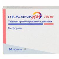 Гипогликемические препараты: список и описание