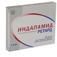 ОТ чего помогает лекарство Индапамид