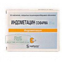 От чего помогают таблетки Индометацин