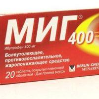 От чего помогает лекарство Миг 400