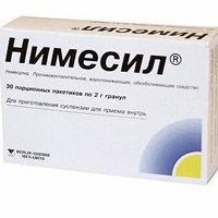 От чего помогает лекарство Нимесил