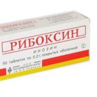 От чего помогает Рибоксин