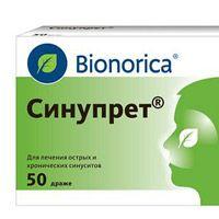 От чего помогает препарат Синупрет